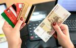 Способы оплаты за вывоз мусора в Новосибирске